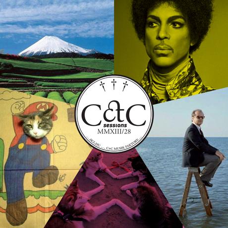 C+C Sessions MMXIII/28